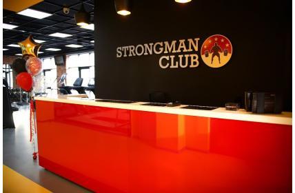 Фитнес-клуб «STRONGMAN CLUB» г. Томск