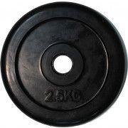 """Диск обрезиненный ZSO черный """"Classic"""" D-26, 2,5 кг"""