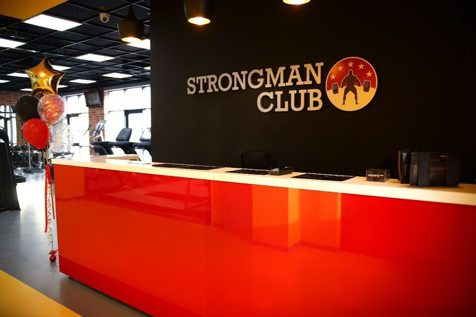 Фитнес-клуб «STRONGMAN CLUB» г. Томск